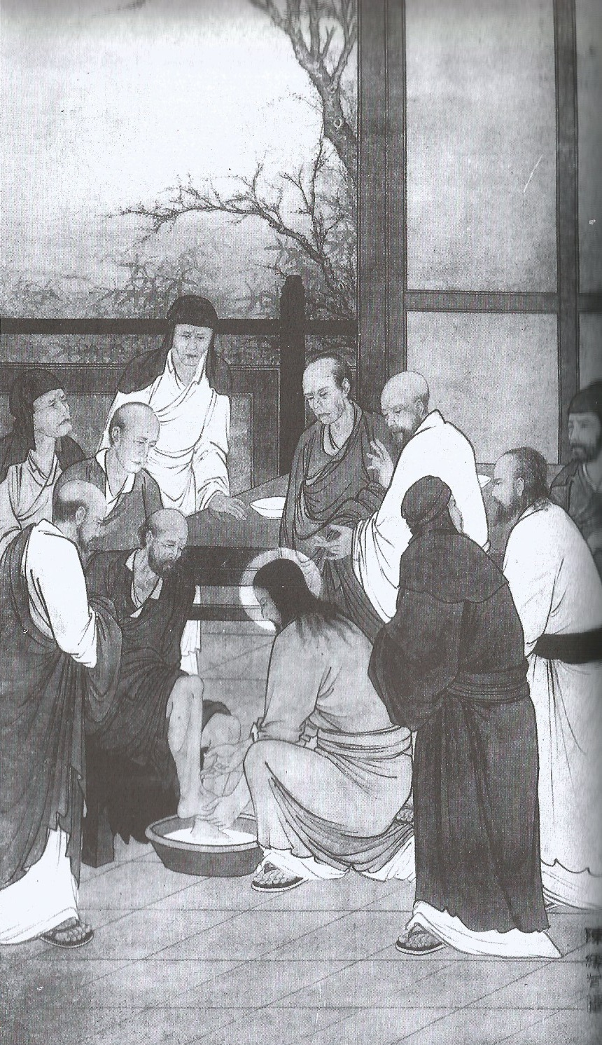 The Master Washes the Feet of the Disciples